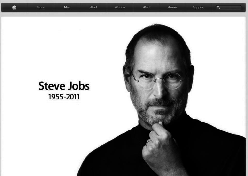 Стив Джобс 2011