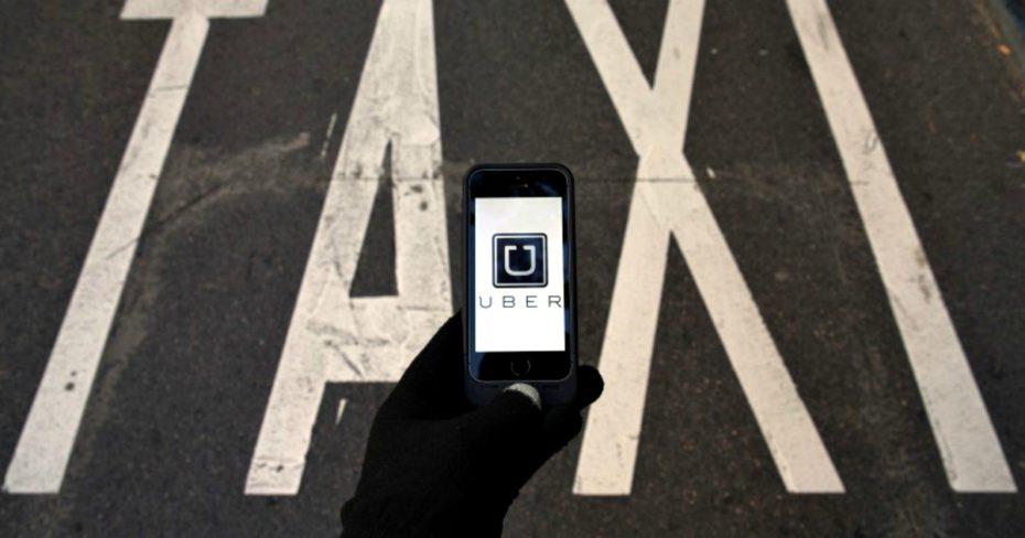 Добро пожаловать в Убервиль: как Uber заставит вас отказаться от автобусов