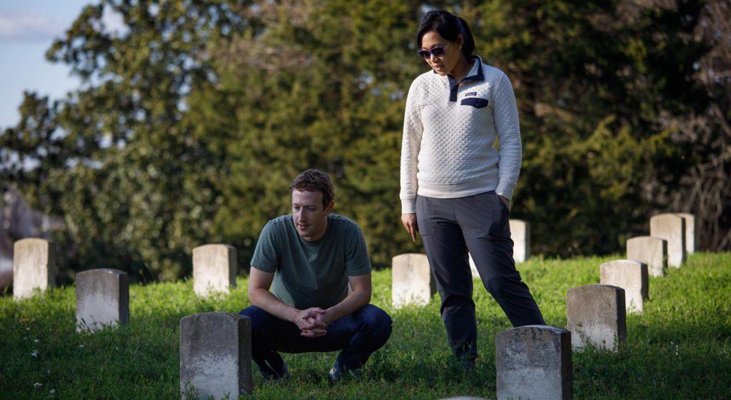 Цукерберг vs Трамп: пойдет ли основатель Facebook в президенты?